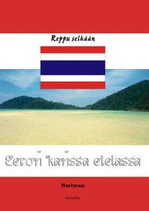 Finnish Thailand Guidebook